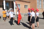 Акция « Знамя Победы»