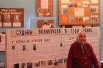 Неделя Воинской Славы  в МБОУ ПСОШ №29 имени В.С. Погорельцева